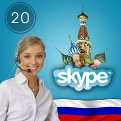 20 Russian lessons via Skype