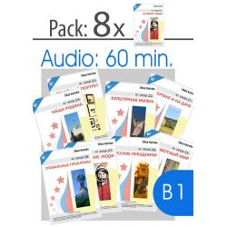 For Russian teachers: Pack lessons 1 to 8, level B1