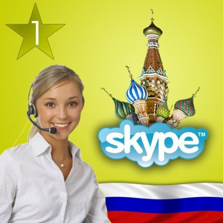 Trial Lesson of Russian via Skype