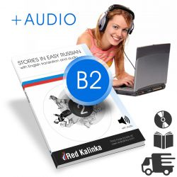 PAPER BOOK: Russian stories with audio: Level B2 Book 2