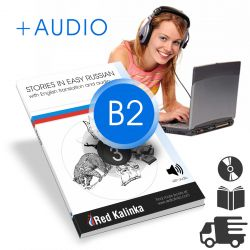 PAPER BOOK: Russian stories with audio: Level B2 Book 3