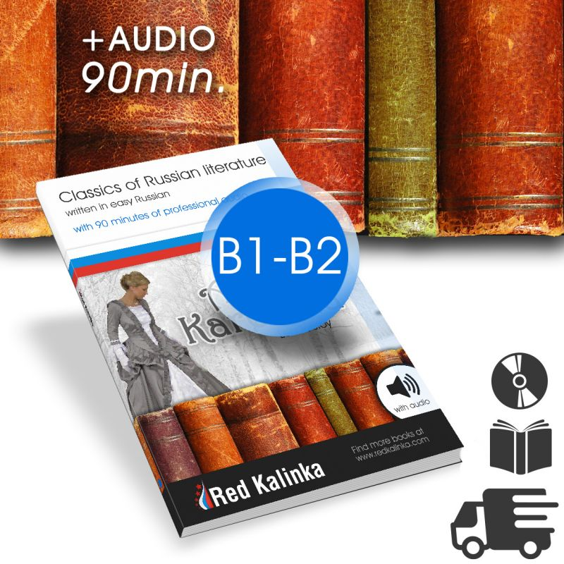 Why Listen to Russian Audiobooks