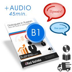 PAPER BOOK: Business Russian. Dialogues + audio. Level B1