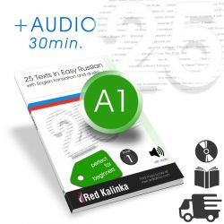 PAPER BOOK: 25 texts in easy Russian+audio: Level A1 - Book 1