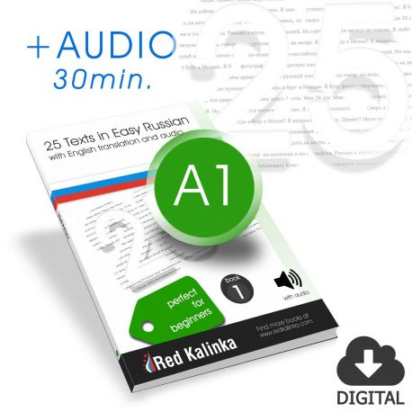 25 Texts In Easy Russian With Audio Level A1 Book 1