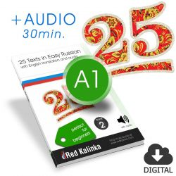 25 texts in easy Russian+audio: Level A1 - Book 2