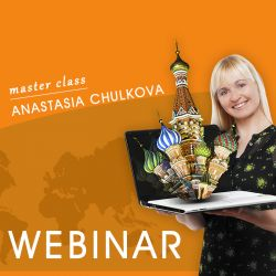 Live webinar: Russian verbs: aspect, participles and usage tips