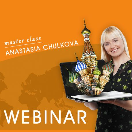 Live webinar in Russian: Cases I - Падежи 1 (Accusative and Genitive)