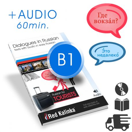 PAPER BOOK: Russian for tourists. Dialogues + audio. Level B1