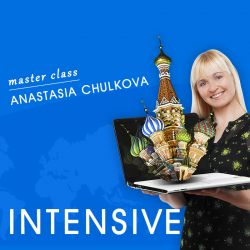 Intensive lesson: All Russian prepositions