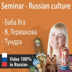Russian culture seminar: Baba Yaga  ||  Valentina Tereshkova  ||  Life in the tundra