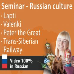 Russian culture seminar: Traditional footwear || Peter the Great || Trans-Siberian Railway