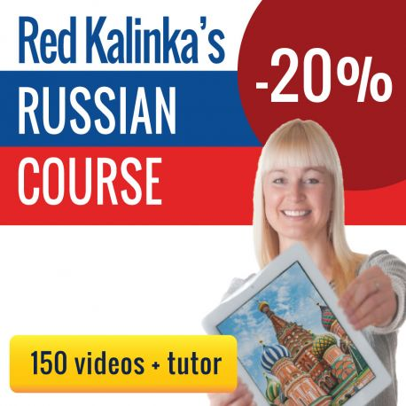 SPECIAL PRICE: Red Kalinka's Russian course | 150 videos + tutor