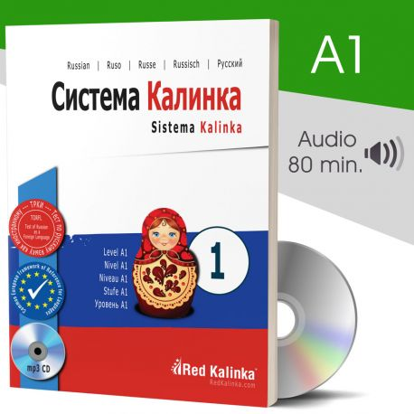 Sistema Kalinka - Textbook 1 - Level A1 (paper)