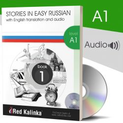 PAPER BOOK: Russian stories with audio: Level A1 Book 1