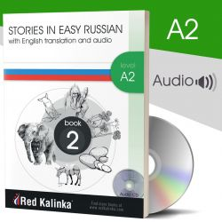 PAPER BOOK: Russian stories with audio: Level A2 Book 2