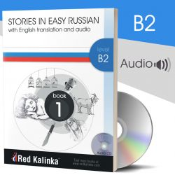 Russian stories with audio: Level B2 Book 1 (paper)