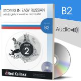Russian stories with audio: Level B2 Book 2 (paper)