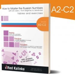 PAPERBOOK: Russian Numbers: Learn to master them (beginner - advanced)