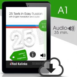 25 texts in easy Russian+audio: Level A1 - Book 1