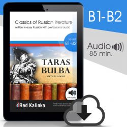 Classics in easy Russian: Taras Bulba
