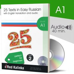 PAPER BOOK: 25 texts in easy Russian+audio: Level A1 - Book 2