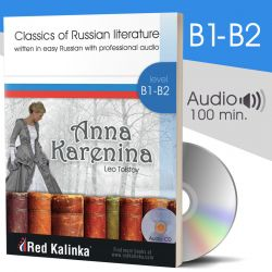 PAPER BOOK + CD: Anna Karenina - Classics in easy Russian
