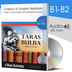 PAPER BOOK + CD: Taras Bulba - Classics in easy Russian