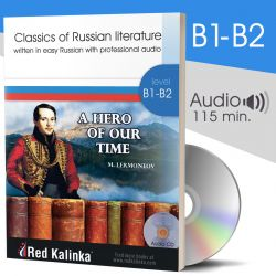 PAPER BOOK + CD: A Hero of Our Time - Classics in easy Russian