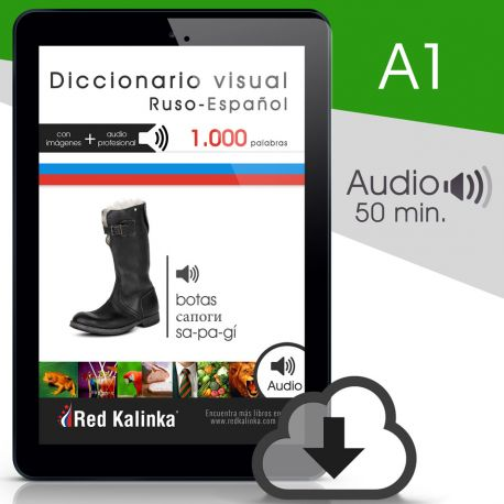 Visual dictionary with audio: Russian-Spanish (ebook)