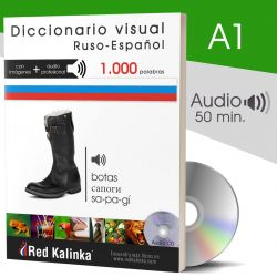 LIBRO EN PAPEL + CD: Diccionario visual ruso-español con audio