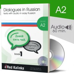 PAPER BOOK:  Dialogues in easy Russian + audio: Level A2
