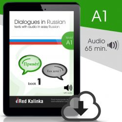 Dialogues in easy Russian + audio: Level A1