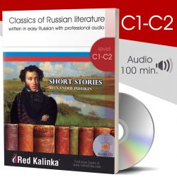 PAPERBOOK + CD: Classics in easy Russian - Alexander Pushkin: Short Stories