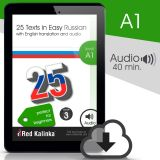 25 texts in easy Russian+audio: Level A1 - Book 3 (ebook)