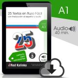 25 textos en ruso fácil + audio: Nivel A1 - Libro 3 (ebook)
