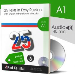 PAPER BOOK: 25 texts in easy Russian+audio: Level A1 - Book 3