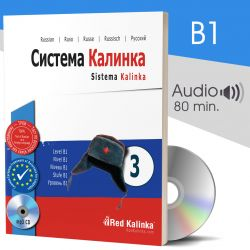 Sistema Kalinka - Textbook 3 - Level B1 (paper)