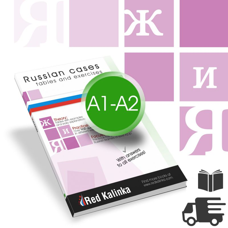 Exercise book to learn the russian cases level a1 a2 for 1 case of table paper